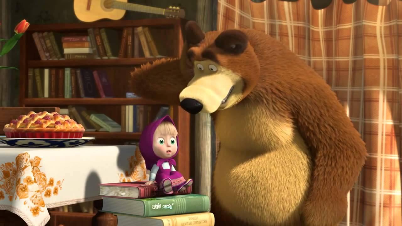 Песня «Так устроено» из 32-ой серии м/ф «Маша и Медведь», ноты для детского эстрадного ансамбля